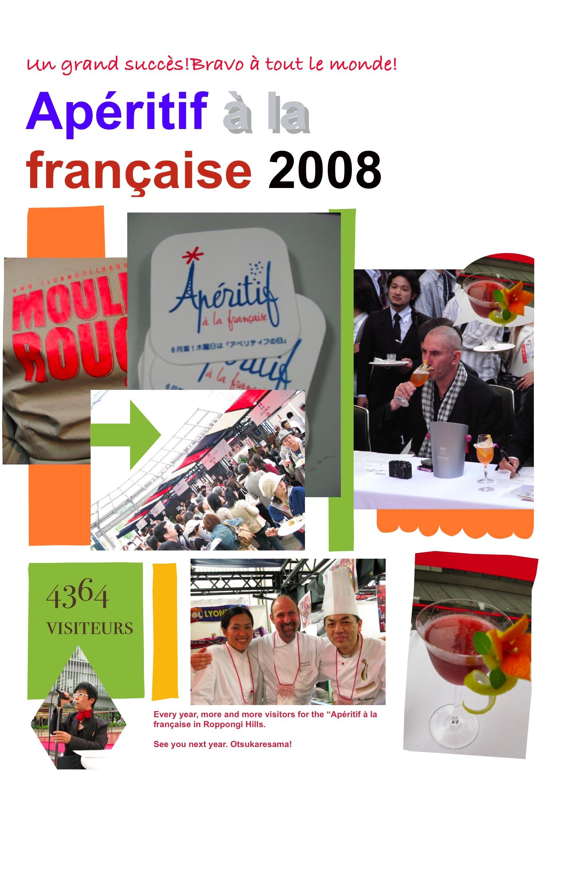 Apritif_2008