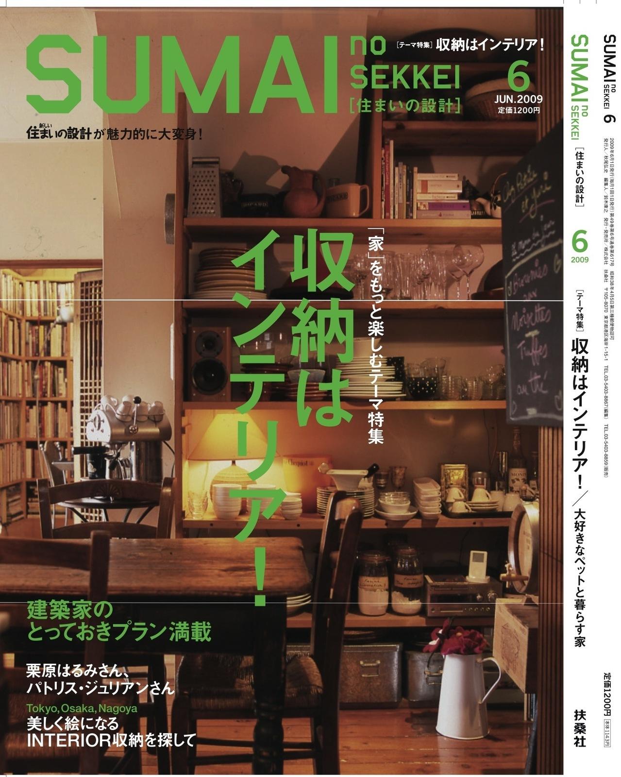 Sumai_2