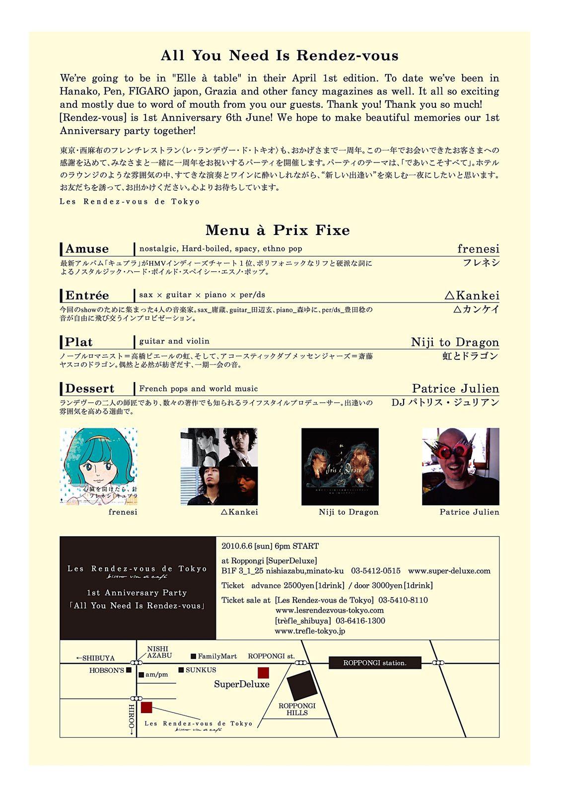 0606party_dm_print12